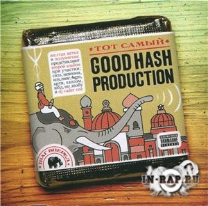 Good Hash Production - Тот самый (2013) Lossless