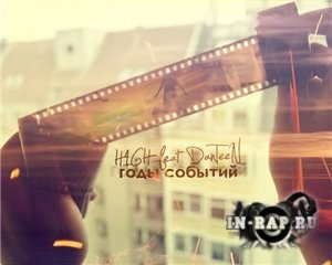 H1GH feat. DanTeeN – Годы Событий (Subliminalz prod.) (Sound by KeaM) (2013 ...