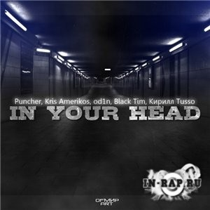 od1n feat. Puncher, Kris Amerikos, Black Tim, Кирилл Tusso - In your head ( ...