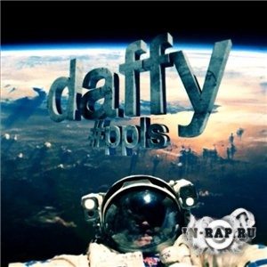 Daffy - #ПоМоднее (prod. by Purple Neezy) Грязная версия (2013)