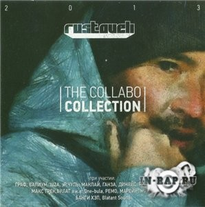 Руставели - The collabo collection (2013) Lossless