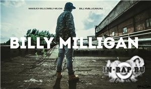 Billy Milligan (St1m) - Судный день (29.12) (prod. by Hollywood Legend Prod ...