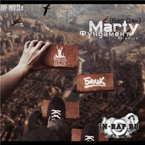 Marty (������, �������� ����) - ��������� (2014)