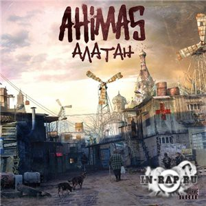 Ahimas (������� ���) - ������ (UNRELEASED) (2014)