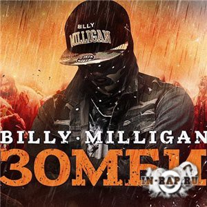 Billy Milligan (St1m) - Зомби (2014)
