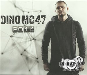 Dino MC47 - 2014 (Lossless)