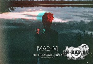 MAD-M - �� ����������� (dom!No prod.) (2014)