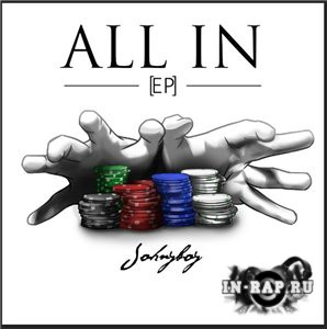 Johnyboy - All In EP (2015)