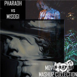 Pharaoh - Moviestraife (2016)